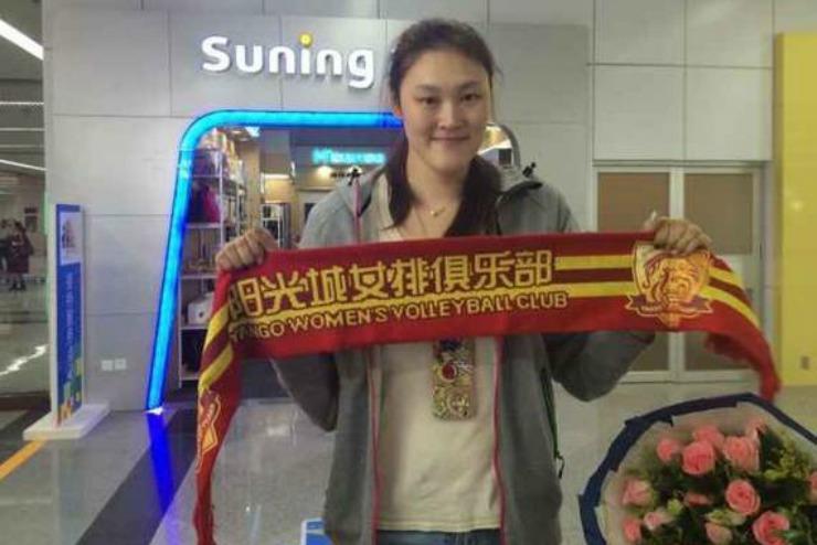 Wang volta a jogar na China